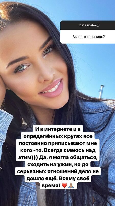 Анастасия Решетова рассекретила свой статус после разрыва с Тимати