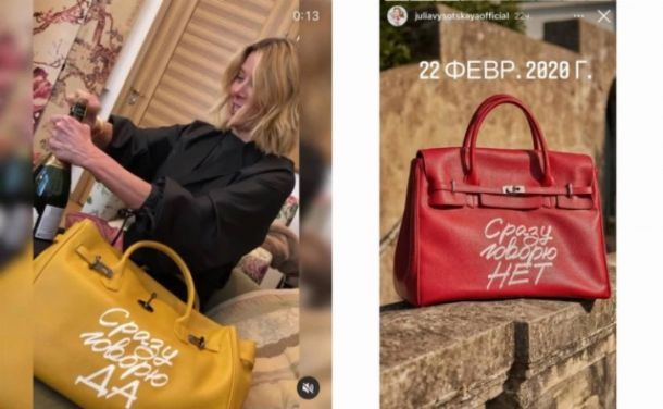 Юлия Высоцкая показала эксклюзивные сумки