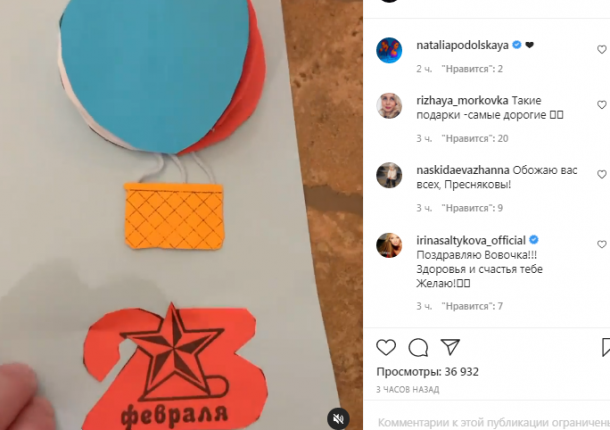 Владимир Пресняков получил подарок от 5-летнего сына