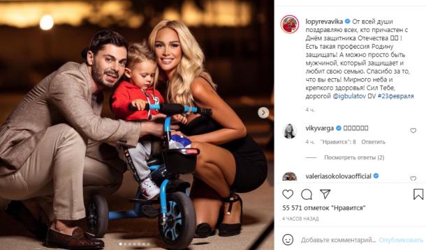 Виктория Лопырева призналась, что скучает по бросившему ее мужу