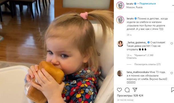 Лариса Гузеева не может оторвать глаз от дочери Леры Кудрявцевой