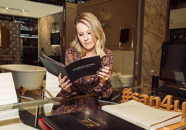 Ксения Собчак рассказала, какой самый необычный подарок она получала