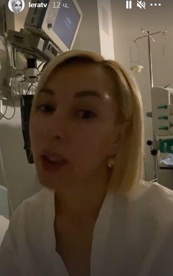 Лера Кудрявцева раскрыла обстоятельства своей госпитализации