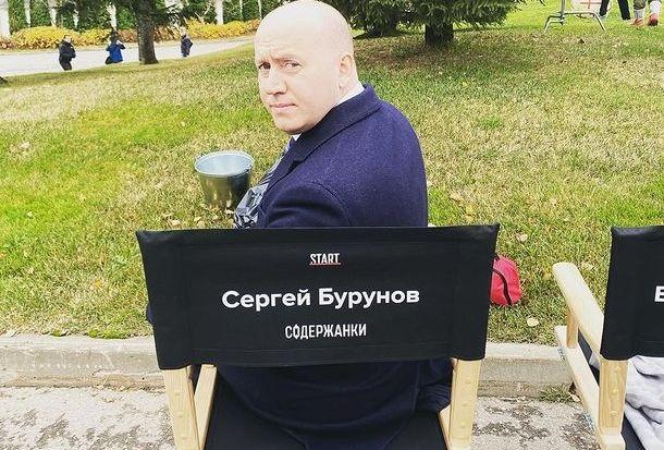 Сергей Бурунов назвал лучшую роль за всю свою карьеру