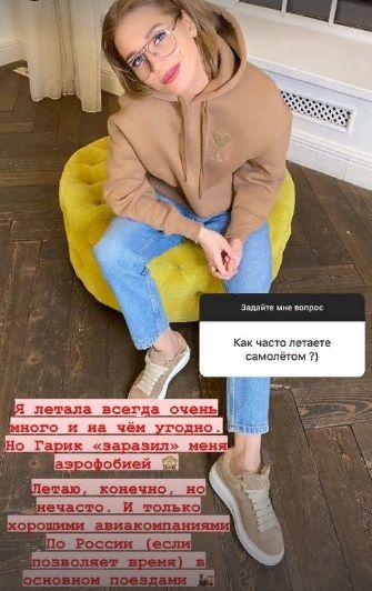 Кристина Асмус унаследовала от Гарика Харламова фобию