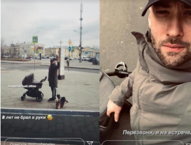 Дмитрий Шепелев прогулялся по Москве с новорожденным ребенком