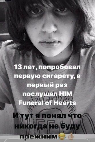 Сын Анастасии Заворотнюк сделал признание о курении