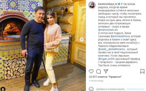 Юлия Барановская устроила гастрономический тур по Казани