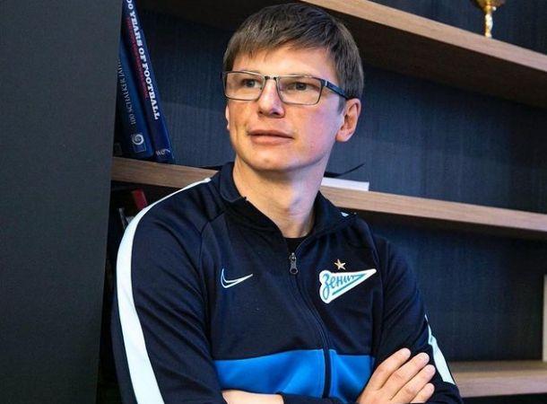 Мать Андрея Аршавина рассказала об условиях, при которых женится ее сын