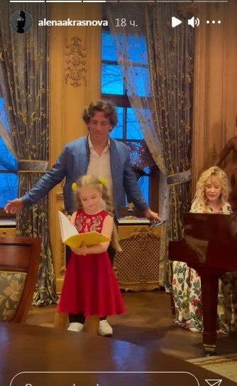 Лиза Галкина трогательно спела хит Аллы Пугачевой на французском