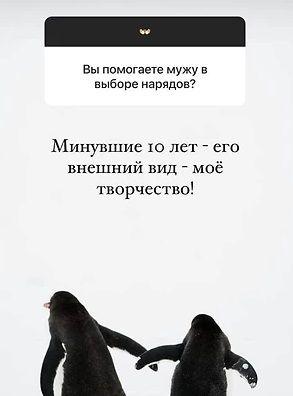 10 лет: Татьяна Брухунова удивила подписчиков признанием об отношениях с Петросяном