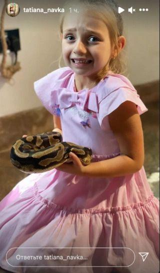 Татьяна Навка показала перепуганную дочь