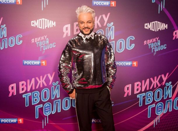 Названа стоимость иконы, которую Филипп Киркоров получил от Григория Лепса