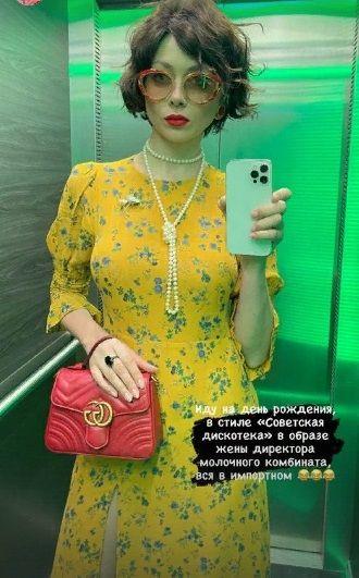 Настасья Самбурская скопировала образ Ольги Дроздовой