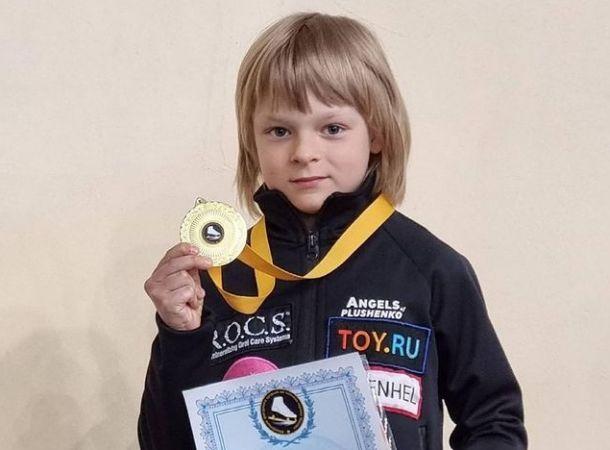Сын Евгения Плющенко похвастался очередной медалью