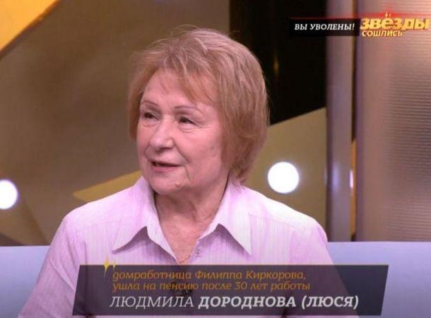 Бывшая домработница Аллы Пугачевой рассекретила необычную поездку примадонны в метро