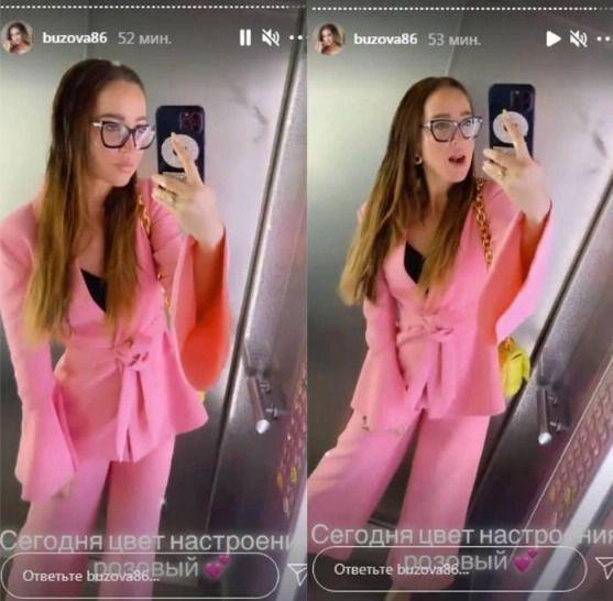 Ольга Бузова позировала в костюме Барби с мокрыми волосами