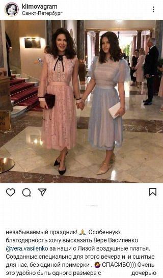 Екатерина Климова примерила гипюровое платье пыльно-розового оттенка