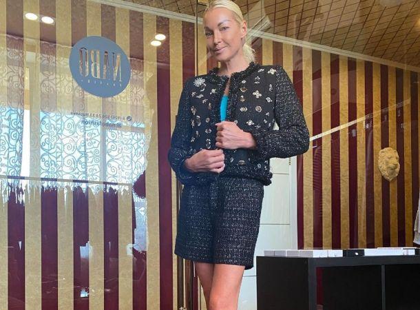 Подписчики Анастасии Волочковой ужаснулись при виде её деформированных ступней