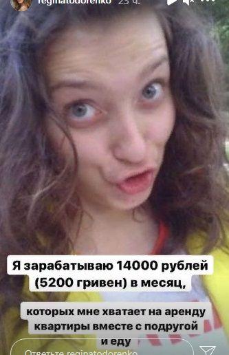 Регина Тодоренко показала, как выглядела 9 лет назад