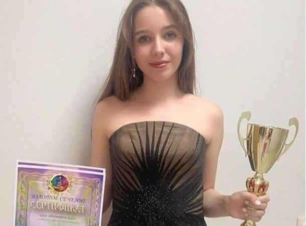 Дочь Юлии Началовой одержала победу на музыкальном конкурсе