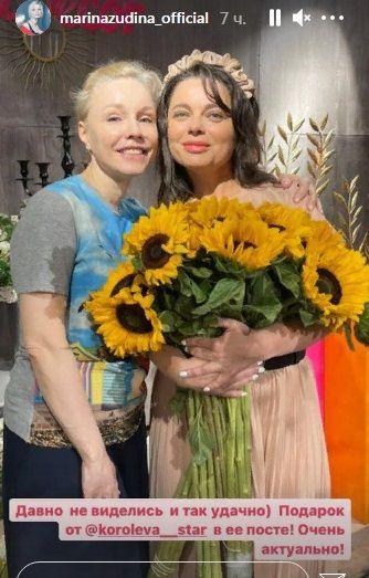 Марина Зудина пересеклась с помолодевшей Наташей Королевой