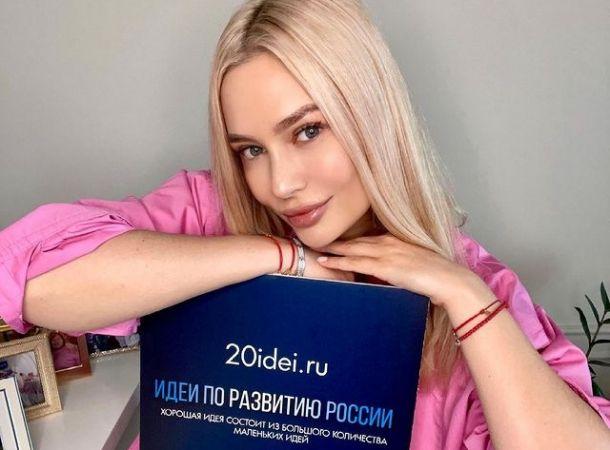 Наталья Рудова похвасталась роскошными подарками от друзей