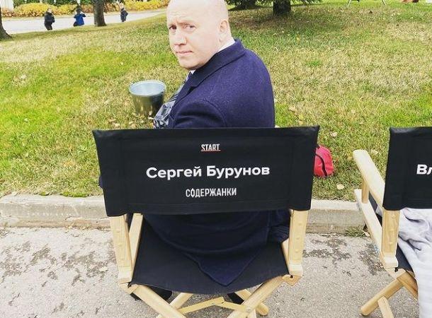 Сергей Бурунов поделился страшными мыслями