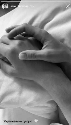 Кристина Асмус впервые показала постельную сцену с новым возлюбленным